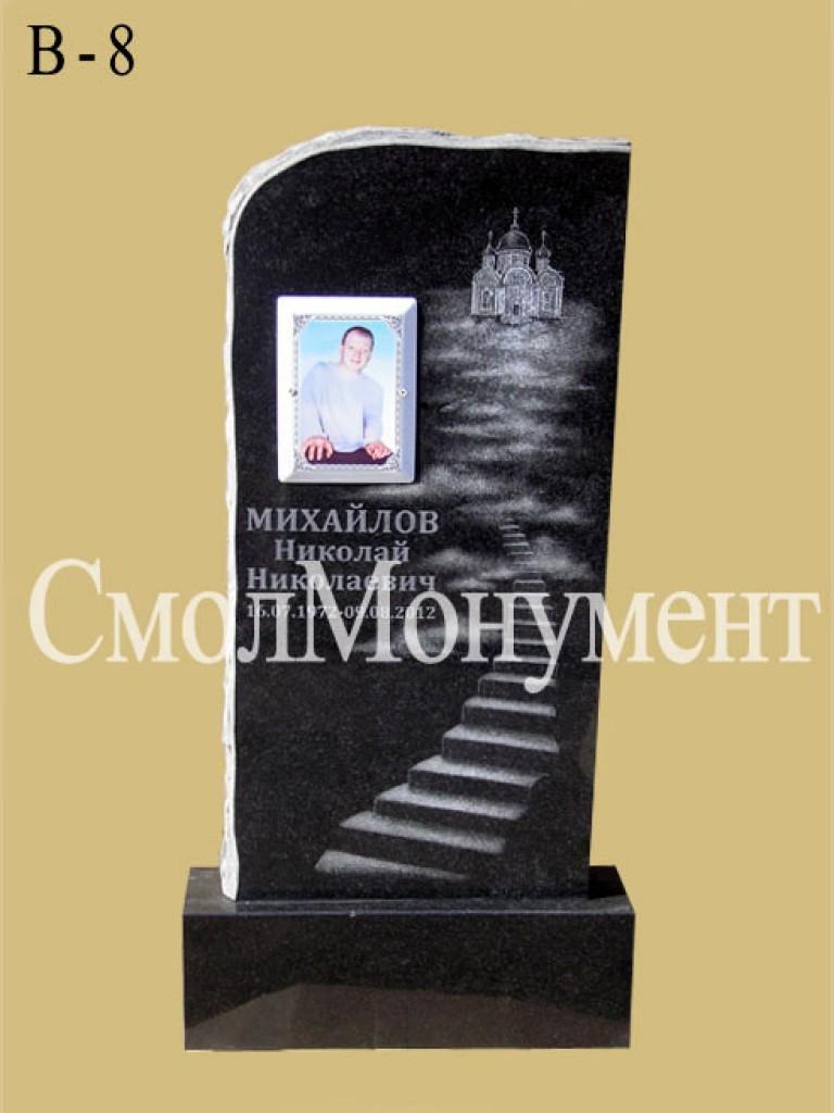 Памятники из гранита смоленск цена на памятники в гродно e konsulat gov